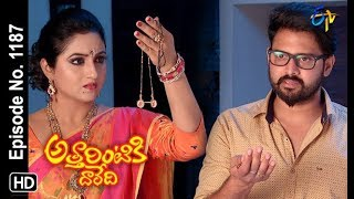 Attarintiki Daredi | 24th August 2018 | Full Episode No 1187 | ETV Telugu