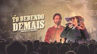 """Conrado e Aleksandro lançam """"Tô Bebendo Demais"""" nas rádios"""