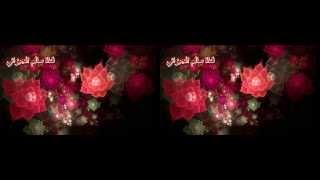 اباذر الحلواجي / علي لي عشقته / hd 3d تحميل MP3