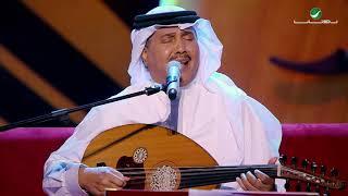 اغاني طرب MP3 Mohammed Abdo … Jurh aleuyun | محمد عبده … جرح العيون - جلسات الرياض ٢٠١٩ تحميل MP3