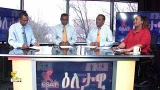 ESAT Eletawi Wed Wed 16 Jan 2019