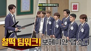 """EXO's Effortless """"Perfect Teamwork"""" 아는 형님(Knowing Bros) Ep. 159"""