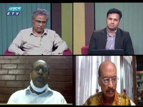 Ekusher Raat || বিষয়: করোনাকালে আইনশৃঙ্খলা || 29 July 2020 || ETV Talk Show