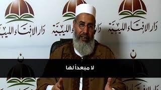 فيديو مميز / بيان علماء السعودية بشأن جماعة الإخوان