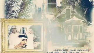 اغاني حصرية طارق المحياس الرنه الجديده تحميل MP3