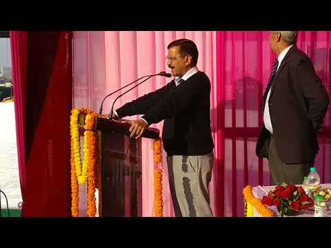 Delhi CM Arvind Kejriwal inaugurates right turning loops at Mukundpur Junction on Outer Ring Road.