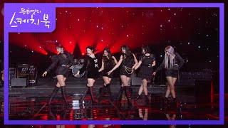 (여자)아이들 - 화(火花) [유희열의 스케치북/You Heeyeol's Sketchbook] | KBS 210115 방송