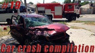 Car crash compilation Dash cam accidents Подборка Аварий и Дтп #19