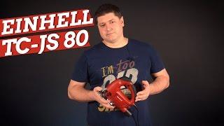 EINHELL TC-JS 80: ПИЛИТ ВСЕ, КРОМЕ БЮДЖЕТА