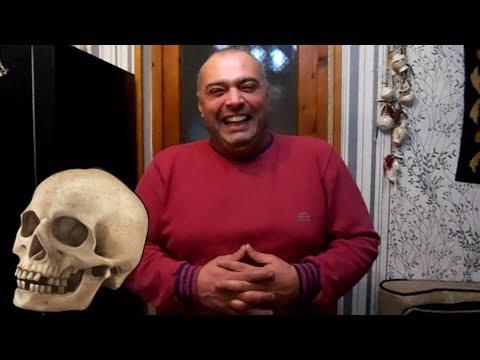 Продается череп Ленина - Смешной анекдот!