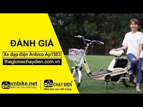 Đánh giá xe đạp điện Anbico AP1503