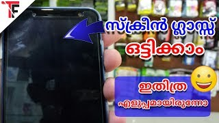 How To Apply Tempered Glass Screen Protector | Smartphone Screen Glass Perfect Installation
