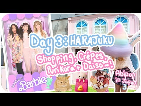GIANT RAINBOW COTTON CANDY!?♪ | Day 3 - Harajuku, Daiso & Purikura! | Abipop in Japan 3 - 2017 ♡