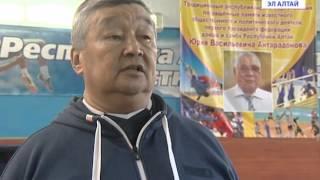 В Горно-Алтайске прошел турнир по волейболу