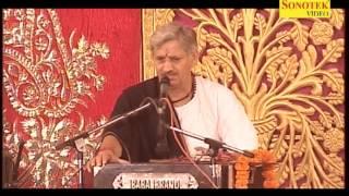 Dukh Pe Rone Wale  दुःख रोने वाले  Sunder Kand 7  Sri Ajay Yagnik ji