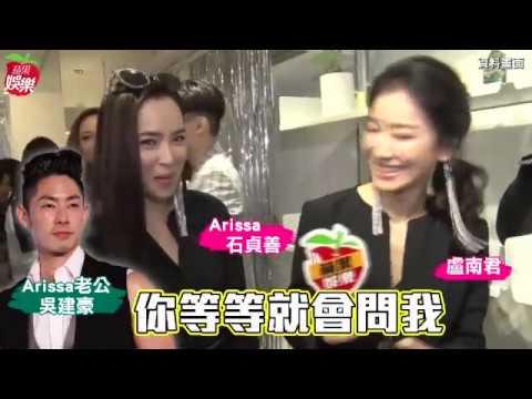 【獨家】吳建豪遭控5罪狀 百億妻切心決定離婚   蘋果娛樂   台灣蘋果日報