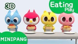 mini cake tv - मुफ्त ऑनलाइन वीडियो