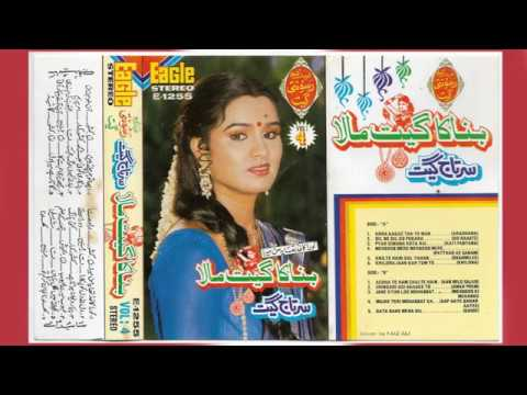 Binaca Geet Mala /Hits of 1970,(complete album)