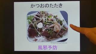 宝塚受験生のダイエット講座〜秋の味覚②〜かつおのサムネイル
