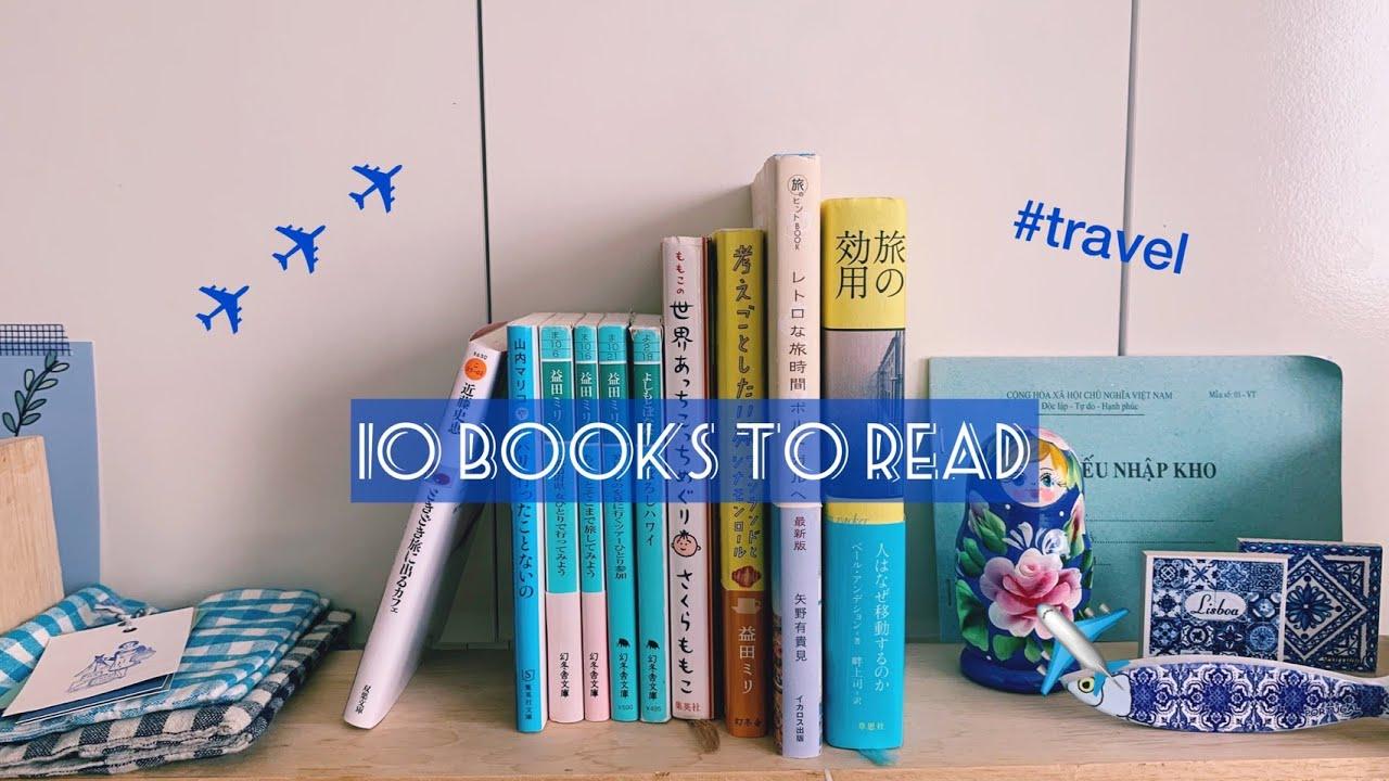 【本紹介】旅欲を満たす。旅にまつわる本10冊   maviの本棚