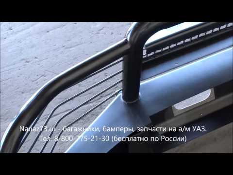 Купить запчасти чери амулет в украине