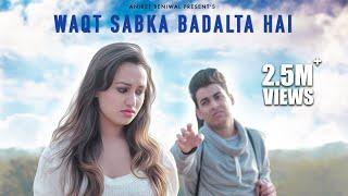 Waqt Sabka Badalta Hai | Rich Vs Poor | Make A Change | Heart Toching Story | Aniket Beniwal