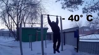 Motivation Workout part 3