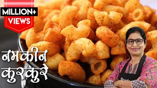 Crispy Macaroni Kurkure | मैक्रोनी से बनाए कुरकुरा नमकीन | Teatime Snacks | Chatpata Snacks |