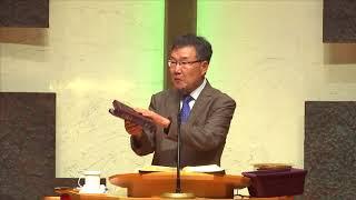 17.08.30 가을 신앙 사경회(김동호 목사) - 자녀의 권세