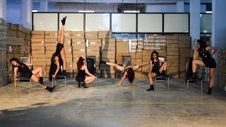 The Bom Squad | Jazz Choreography | Svetana Kanwar