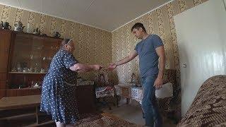 Мошенник обокрал бабушку