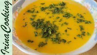 Такой СУП - ПЮРЕ ИЗ ТЫКВЫ нравится ВСЕМ | Healthy Pureed Pumpkin Soup