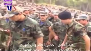وائل كفوري عيد العشاق تحميل MP3