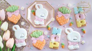 CUTE EASTER COOKIE SET ~ Sleepy Bunny, Carrots & HOP Cookies