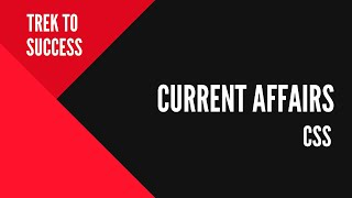 Current Affair Lecture # 1 | Democracy and Politics in Pakistan | CSS|PMS|PCS
