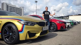 Блогеры на BMW Weekend 2017