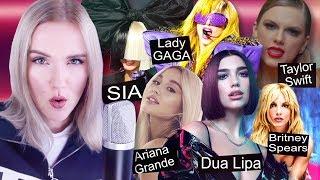 1 ДЕВУШКА 14 ГОЛОСОВ (Dua Lipa, Taylor Swift, Ariana Grande)