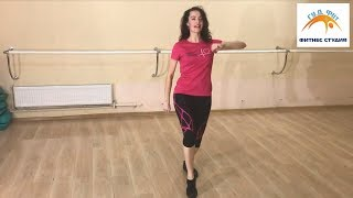 Танец Латина для Начинающих. Видео Урок Латинских Танцев Часть 1