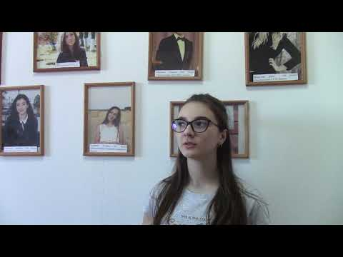 Диана Чуракина, 2017-2018