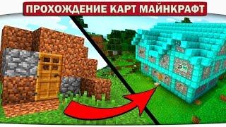 ОТ НУБА ДО БОГА (The NOOB to GOD) Minecraft
