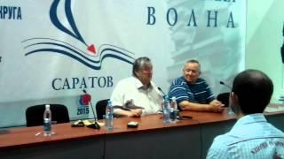 17.06.2015 Пресс конференция Александра Проханова в Саратове