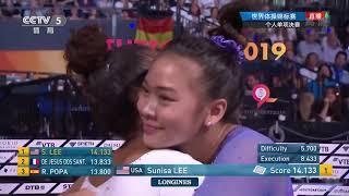 2019年斯圖加特世界體操錦標賽  女子自由操决赛