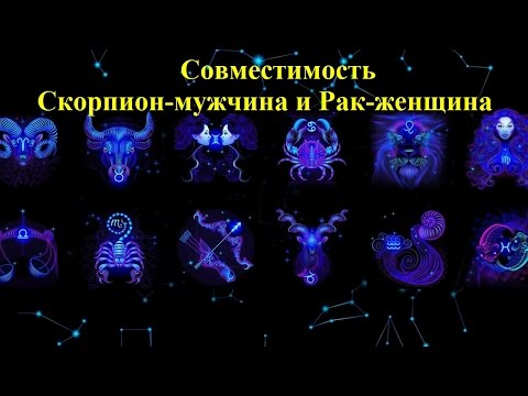 Гороскоп на 6 сентябрь 2016 скорпион