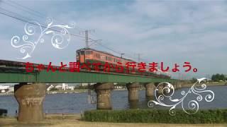 新潟県の撮影スポットPart3JR越後線