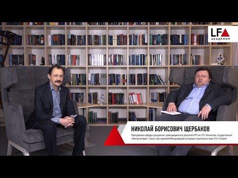 Право подрядчика на удержание вещи | Сергей Сарбаш и Николай Щербаков