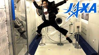 JAXA宇宙航空研究開発機構に潜入!