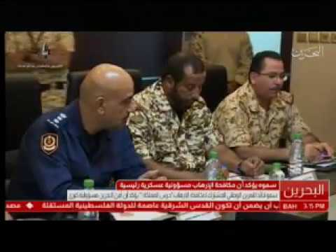 HH Shaikh Khalid bin Hamad Al Khalifa attended the Kingdom's Guard 1 Exercise