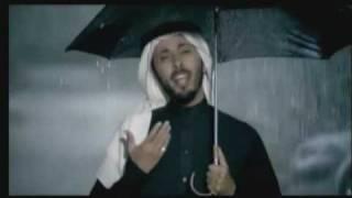 مازيكا Samir Al Bashiri - Hathi Najwai | سمير البشيري - هذه نجواي تحميل MP3