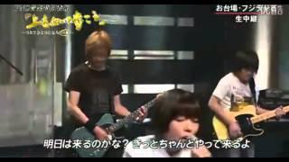 aiko/キラキラ