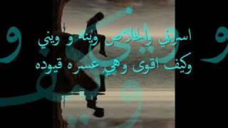 اغاني حصرية خياله - خالد عبدالرحمن تحميل MP3